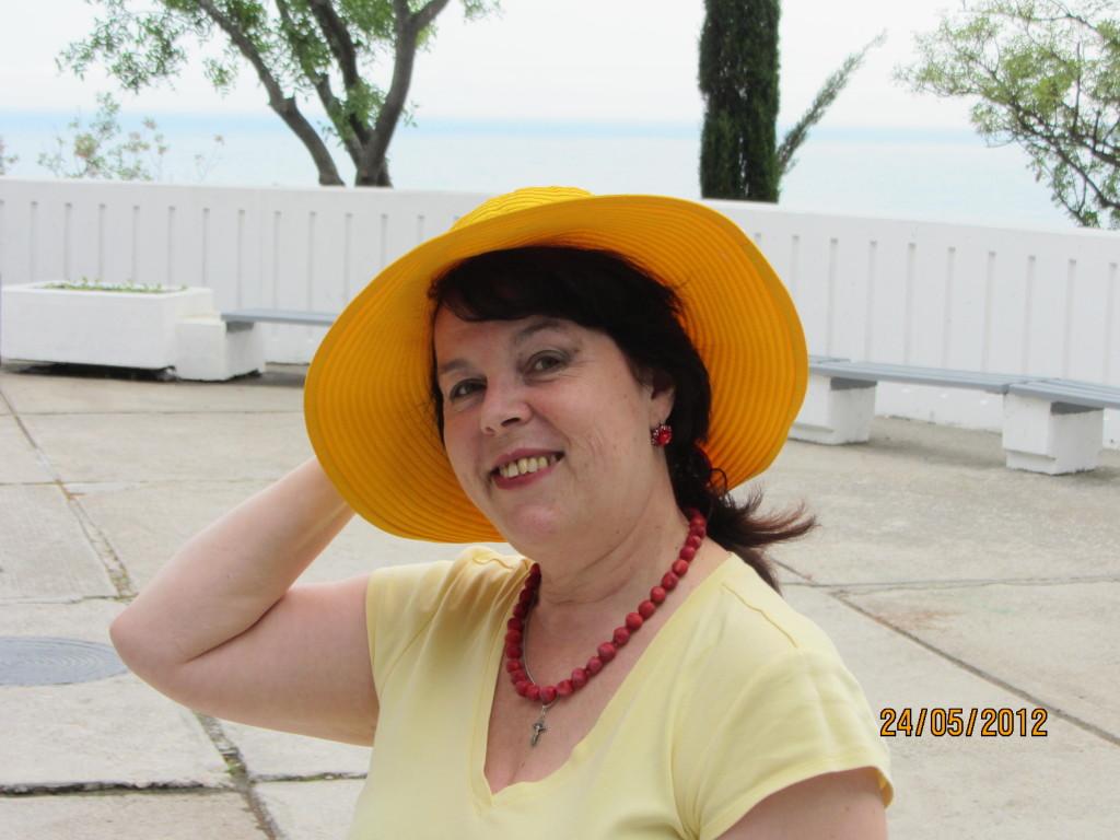 Надежда Григоренко