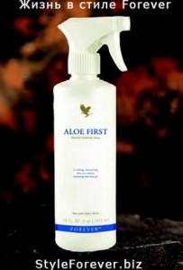aloe first