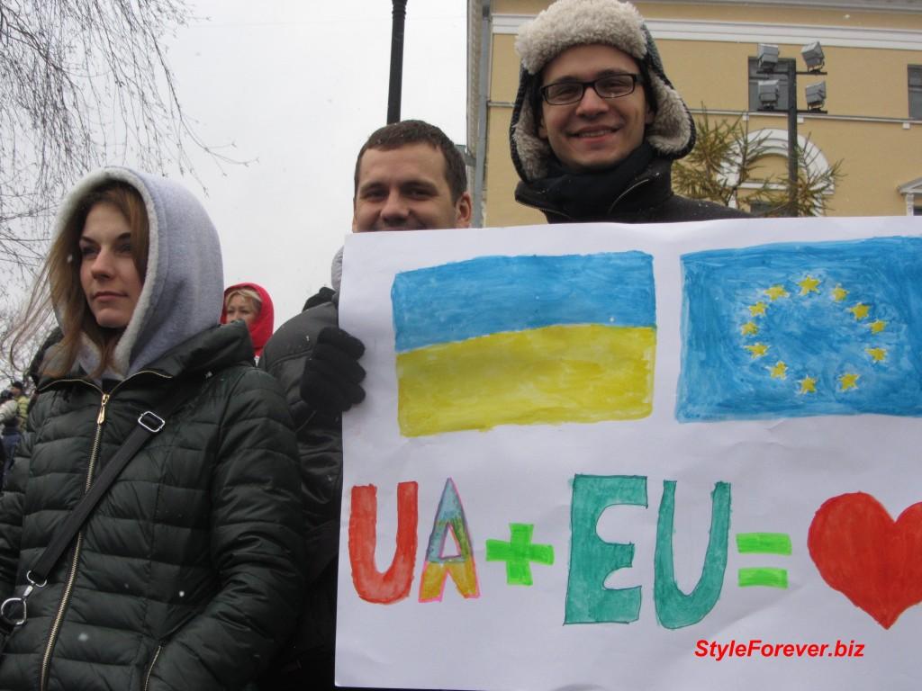 Европейский выбор Украины