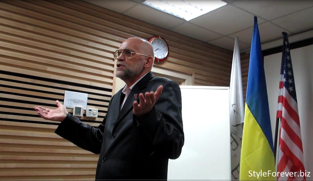 бизнес презентация