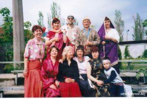 Украинская программа